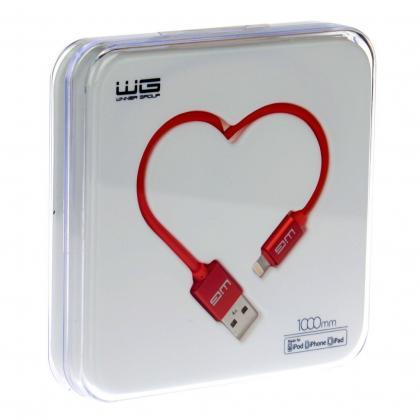 Datový kabel MFI Heart Box