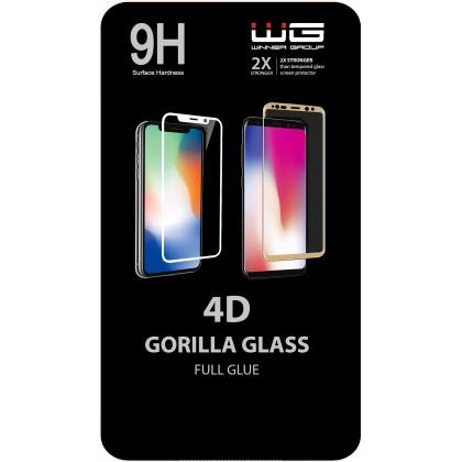 Tvrzené sklo 4D Full Glue Motorola One Vision (Černé)