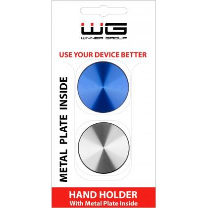 Hand Holder 4 (Blue+Silver)