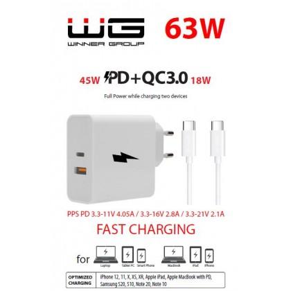 Síťová nabíječka 2xUSB-C 63W(PD/PPS 45W+QC18W)/5V-9V-12V-CableType-C (Bílá)